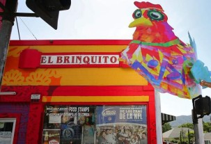 El Brinquito Market just steps away from our Sonoma Valley guest house The Big and Juicy Grape.
